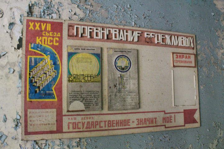school noticeboard pripyat