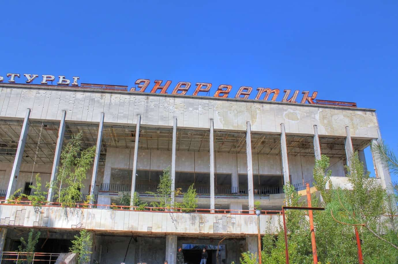 The Pripyat Energetic community centre, which housed a theatre, library, and dancing room.